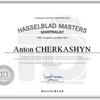 Украина на Hasselblad Masters