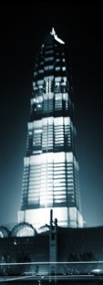 Jin Mao Tower (Shanghai)